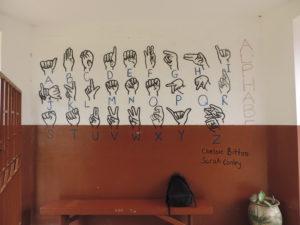 GHANA: Volta School for the Deaf