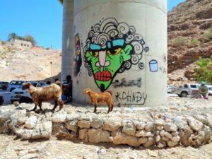 OMAN: Sultanate Streetart