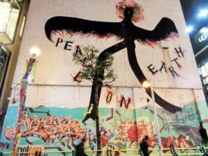 JAPAN: Streetart Osaka  –  落書き Graffiti Nippon