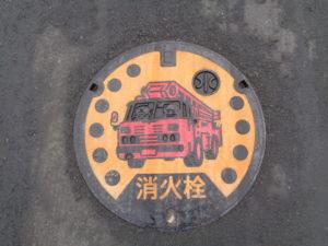 JAPAN: Gully & Manhole Design in Japan