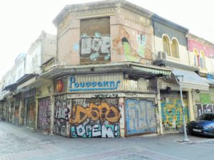 GREECE: Kapani Market – Culinary Graffiti