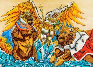 USA: Mural Artist and Ecuadorian Graphics – LITUMAISM